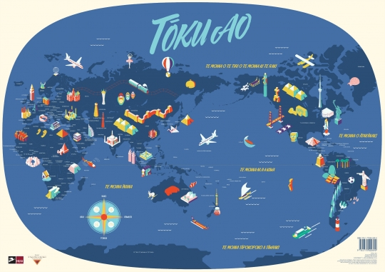 Location Of New Zealand On World Map.Te Reo Maori World Map Poster Toku Ao