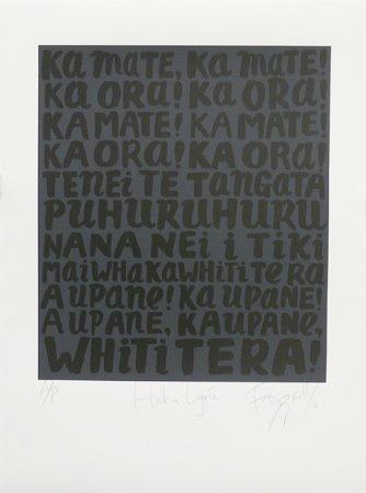 Birds For Sale >> Haka lyric (Ka mate, ka mate!) by Dick Frizzell: New Zealand Fine Prints