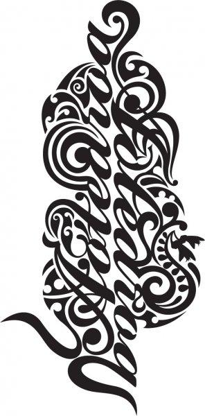 Tiki Aotearoa Print In Black By Shane Hansen New Zealand