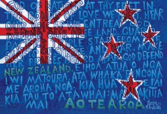 Aotearoa Nz Flag Print By Timo Rannali New Zealand Fine